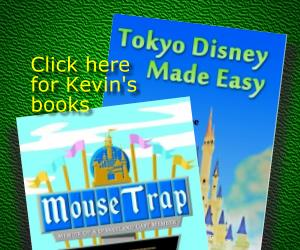 Click here for more info on Kevin's books