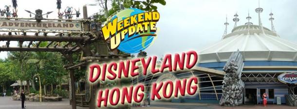 DisneylandHongKong