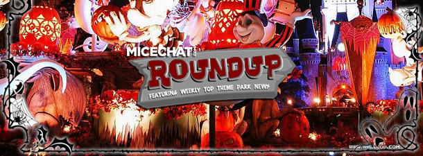 2012_roundup_main_header_oct copy