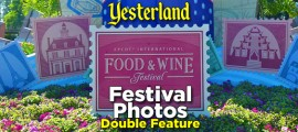 wwwine2012banner