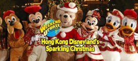 HongKongChristmas2