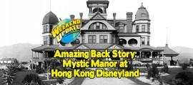 MysticManorBackStory