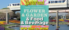 wwflower2013