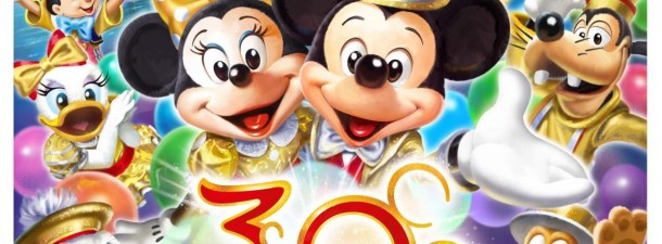TDR30th Anniversary