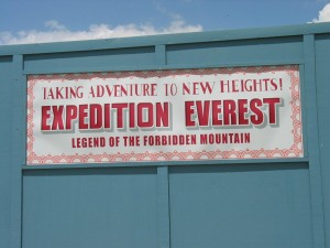 expedition everest 2004-05-19_2809
