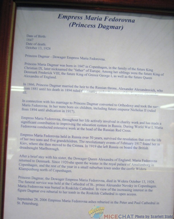 Information about Princess Maria