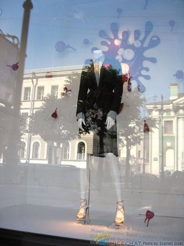 Upscale shop window