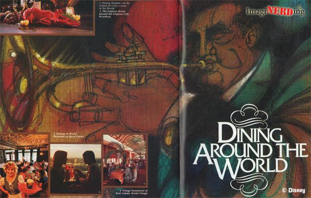 dining-around-the-world