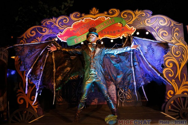 Sideshow_Carnival_Extraordinaire_2_0_Original
