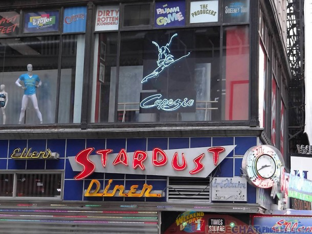 Breakfast at Ellen's Stardust