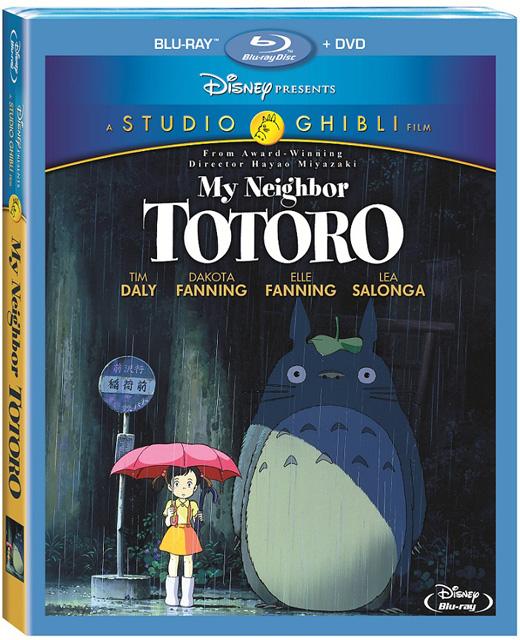 Ghibli-May-13-My_Neighbor_Tot
