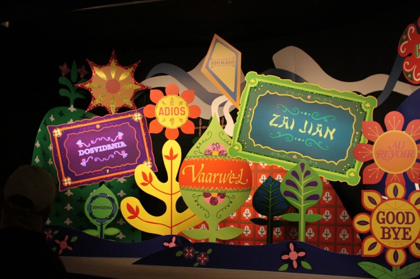 Interactions are coming to it's a small world soon - are you ready?