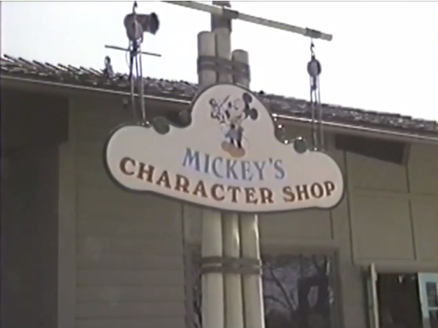 05-mickeys-character-shop