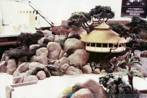 1979AfricaPavillion002