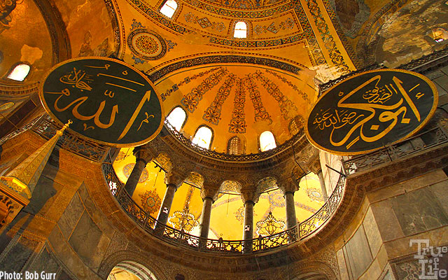 The Hagia Sophia has a spectacular ceiling
