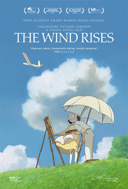 the-wind-rises-release-poster
