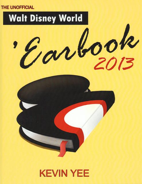kevin-yee-unofficial-earbook-2013
