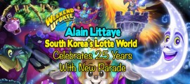 LotteWorld