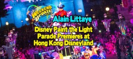 Paradepaintthelight