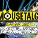 Mousestalgia