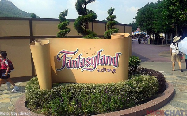 Here we find a new sign for Fantasyland at this junction