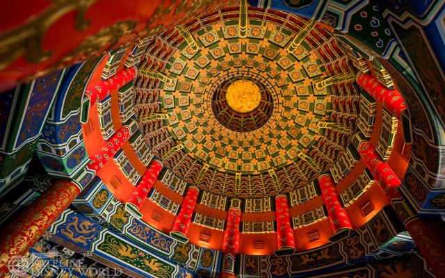 Inside the Temple of Heaven.