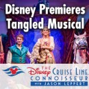 tangled_musical_copyright_disney_cruise_line