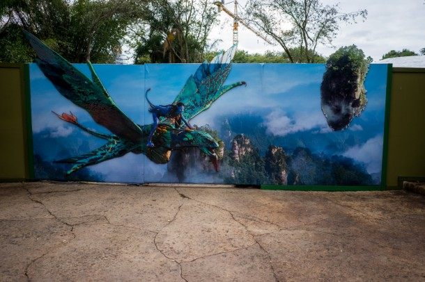 Disney finally acknowledged Avatar's presence in Animal Kingdom with one construction wall.