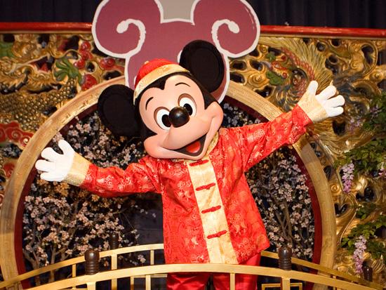 Mickey-China