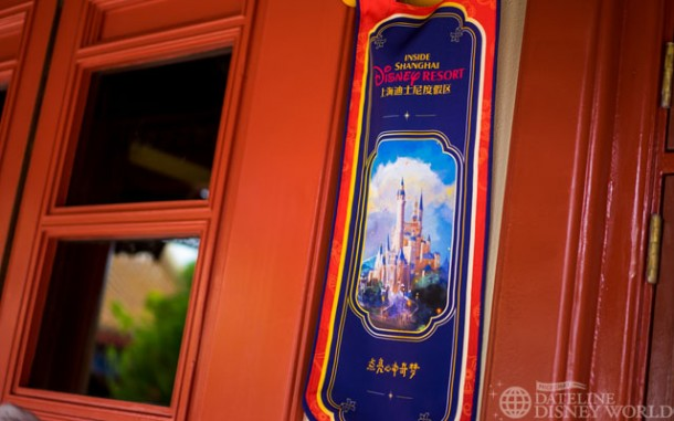 Over in China, there is a new preview center for Shanghai Disneyland.