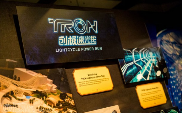 The exhibit is cool, and worth checking out the next time you're in the park.