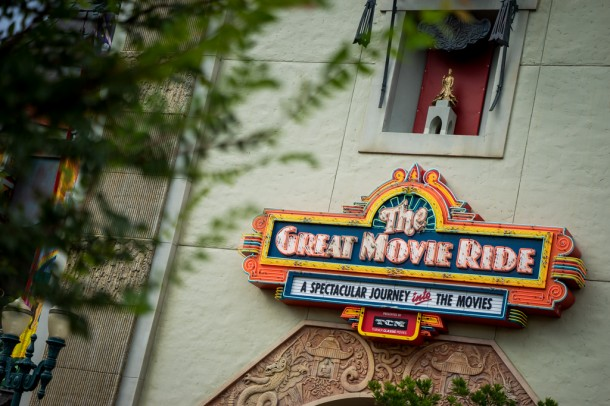 A rumor popped up last week suggesting that Great Movie Ride might be changing to the Great Mickey Ride. Stay tuned on that one.