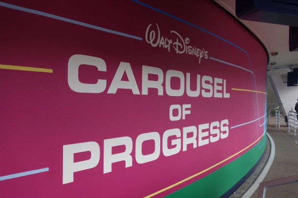 carousel of progress 2016-10-01-8270