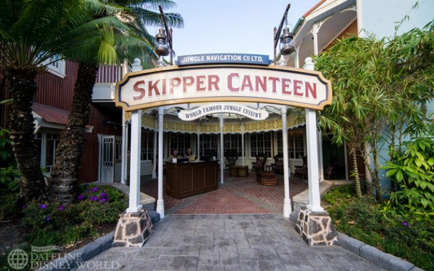 We visited the Skipper Canteen for the first time.