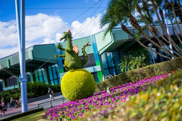 Guys there's a Figment topiary!